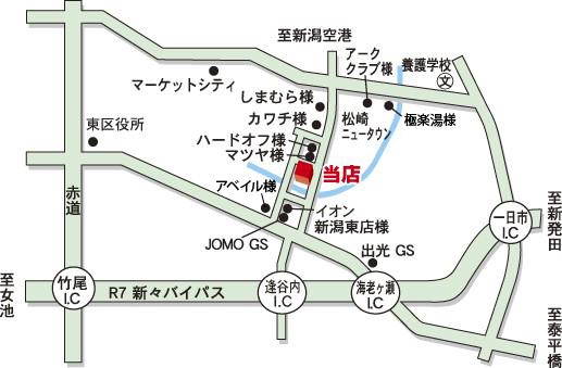 新潟東店地図